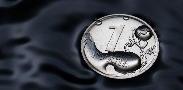 рубль в воде