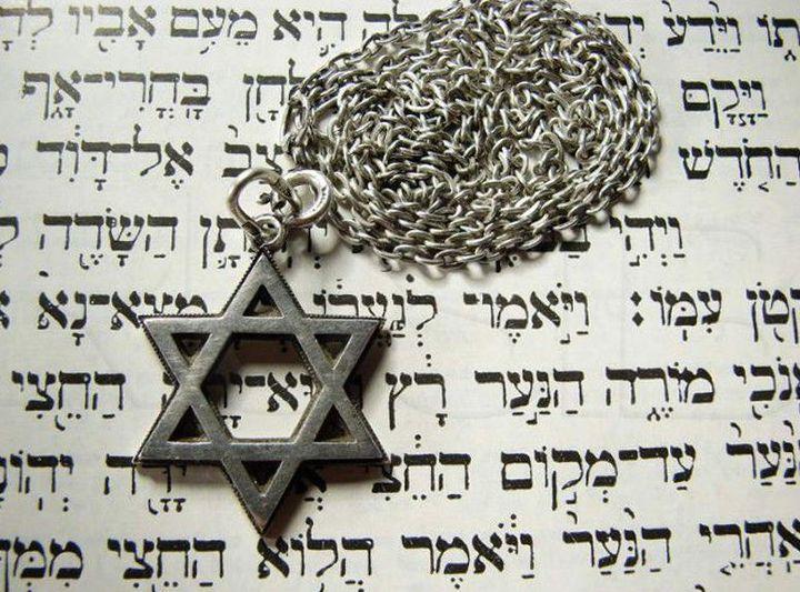 Библия на иврите