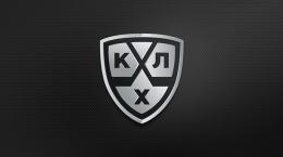 КХЛ логотип