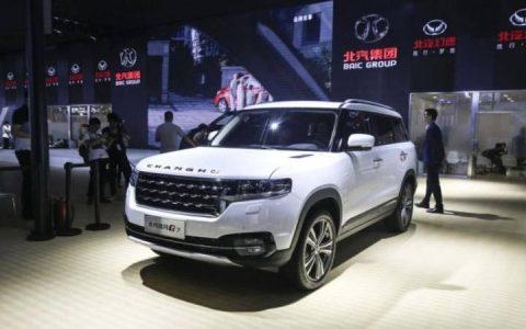 Экстерьер Changhe Q7 2018-2019