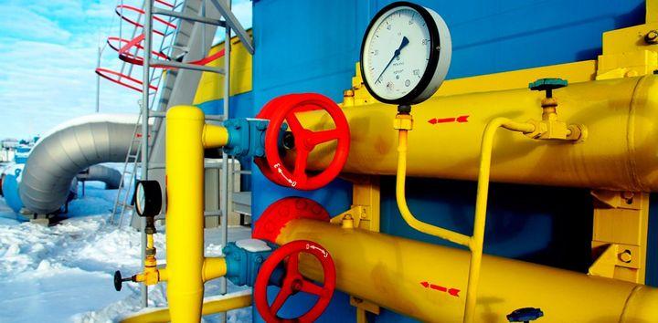 Газовые трубы