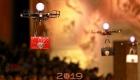 Sonbahar-kış gösterisinde dronlar 2018-2019