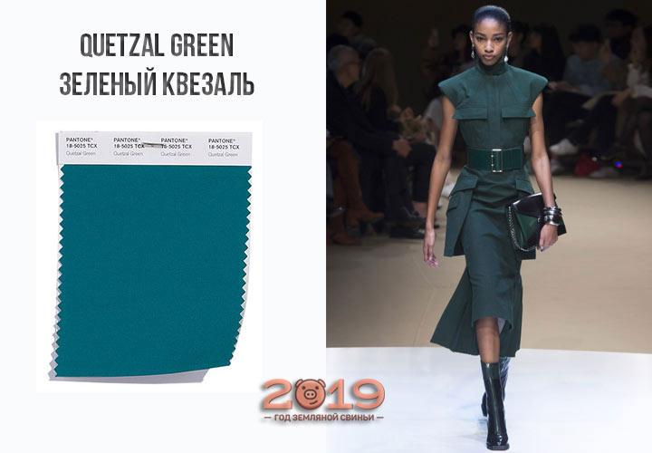 Зеленый квезаль оттенок палитры Пантон зима 2018-2019