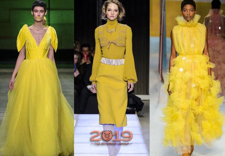 Цейлонский желтый осень-зима 2018-2019