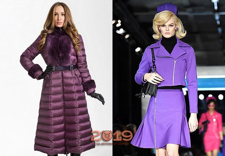Модный фиолетовый на осень и зиму 2018-2019 года