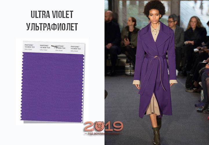 Ultra Violet оттенок 2019 года