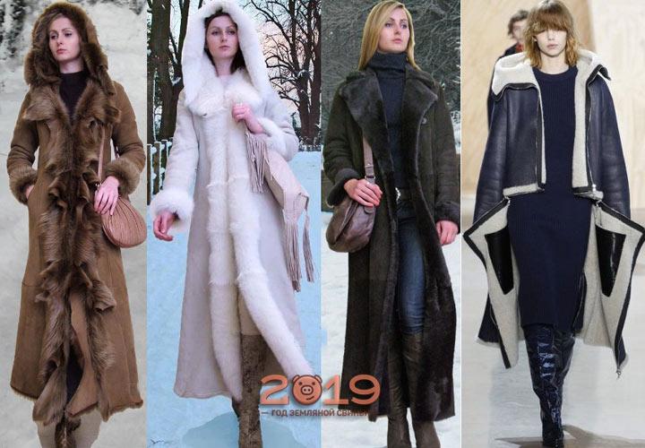 Дубленки от известных дизайнеров мода 2018-2019 года
