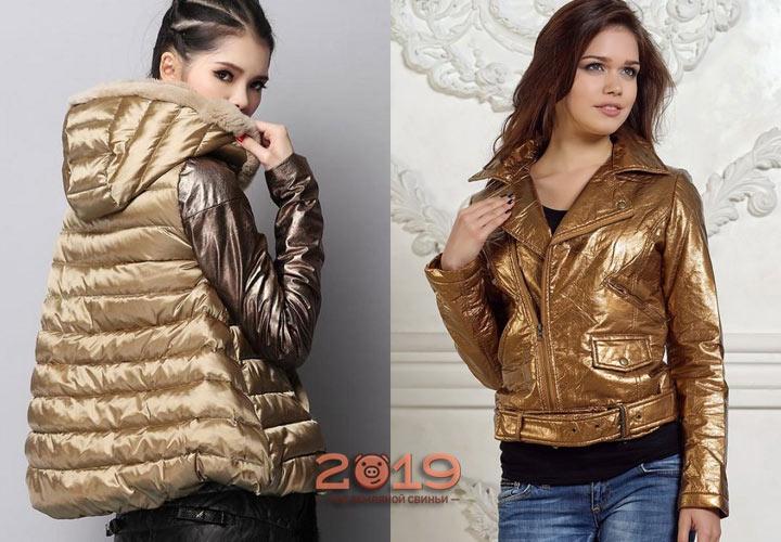 Золотые куртки тренды зимы 2018-2019