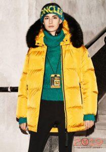 Лимонная куртка зима 2018-2019