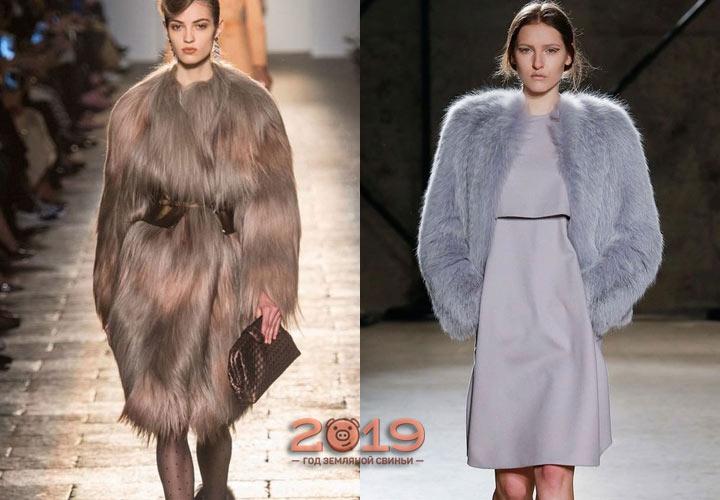 Модные меховые куртки