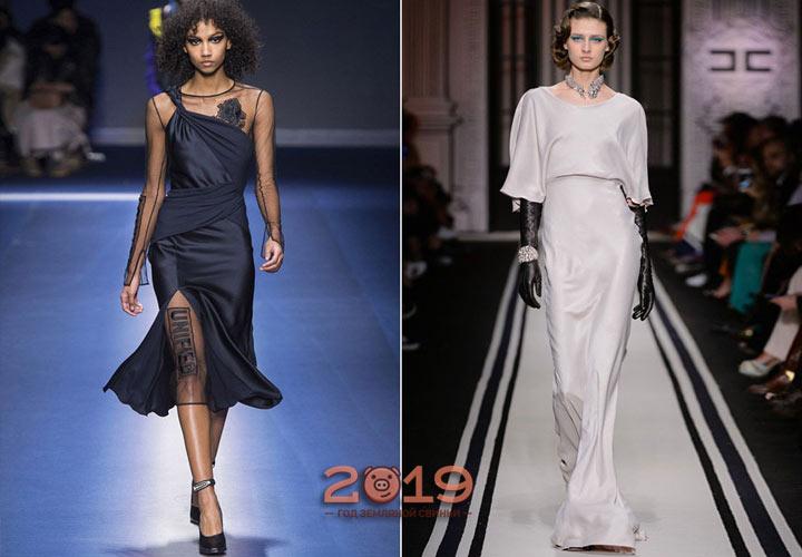 Атласное платье зима 2018-2019
