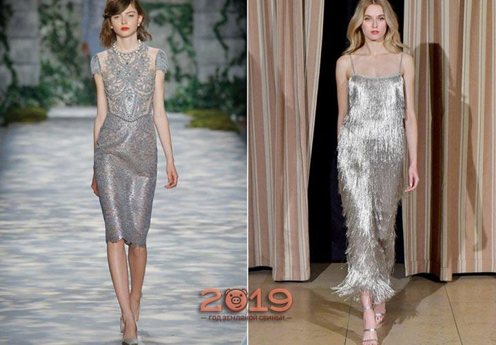 Серебряное платье зима 2018-2019 года