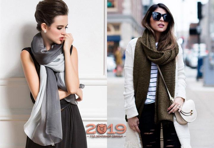 Модные шарфы сдержанных оттенков
