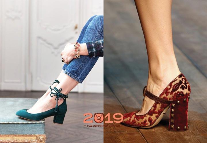 Цветные туфли зима 2018-2019