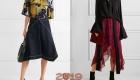Красивая асимметричная юбка