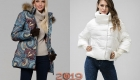 Модные модели коротких пуховиков осень-зима 2018-2019