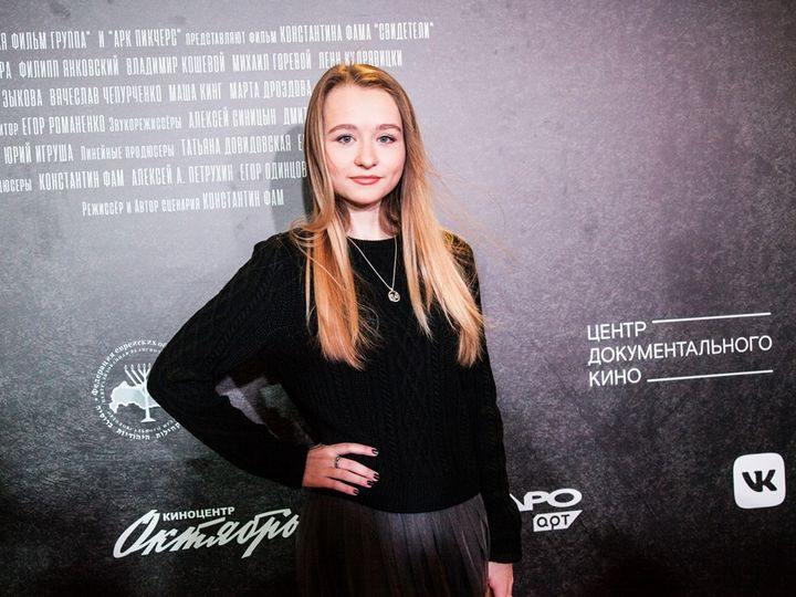 Марта Дроздова