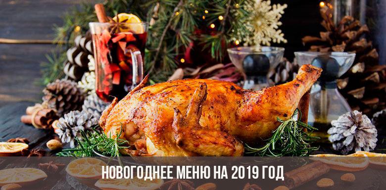 ת×צ×ת ת×××× ×¢××ר âªÑоÑо новогодний ÑÑолâ¬â
