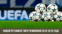 Мячи на футбольном поле