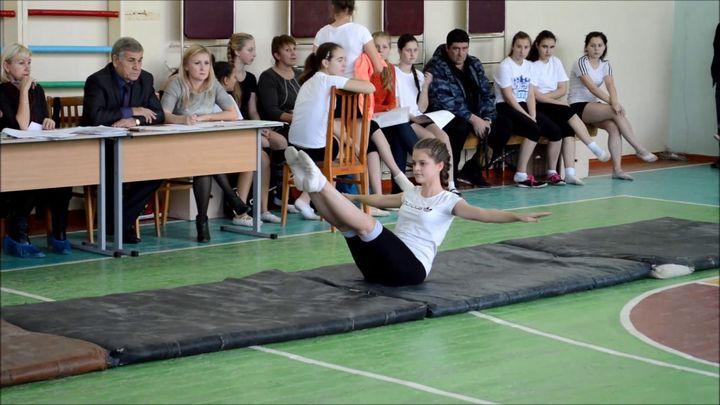 Олимпиада по физической культуре