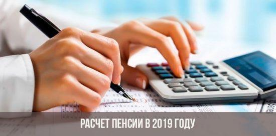 Подсчет на калькуляторе