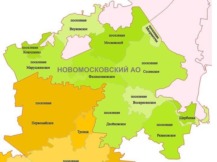 Новомосковский АО