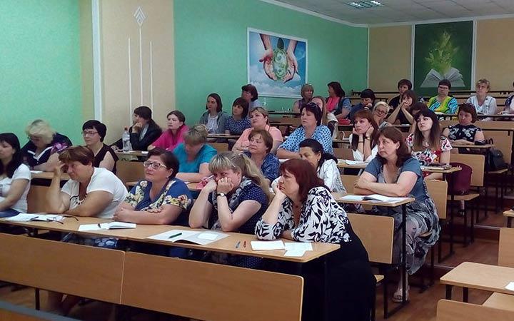 Курсы повышения квалификации учителей в 2019 году