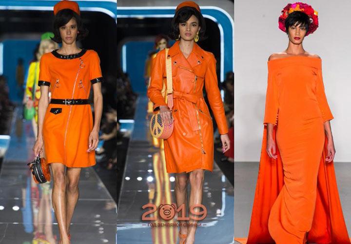 Модный оранжевый зимы 2018-2019 года