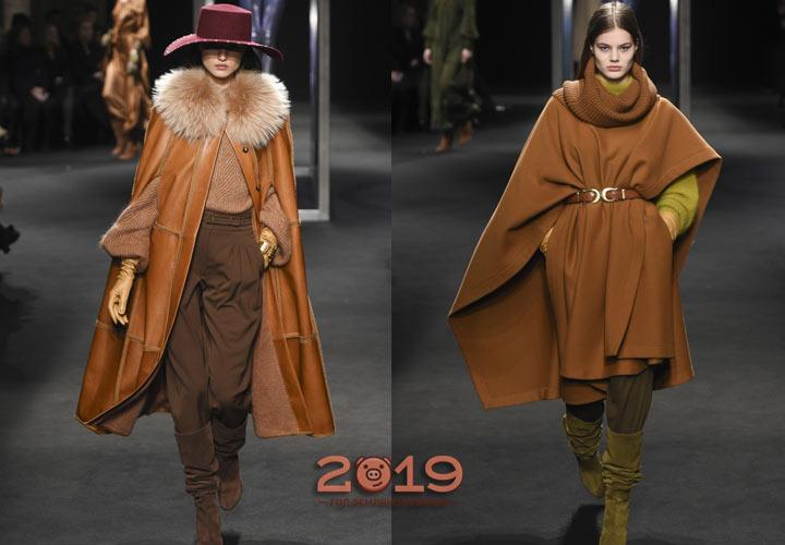 Кейп мода 2019 года