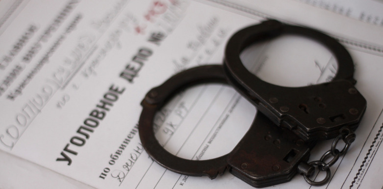 наручники на уголовном деле