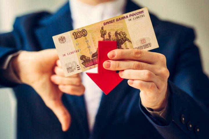 100 рублей и стрелочка вниз в руках