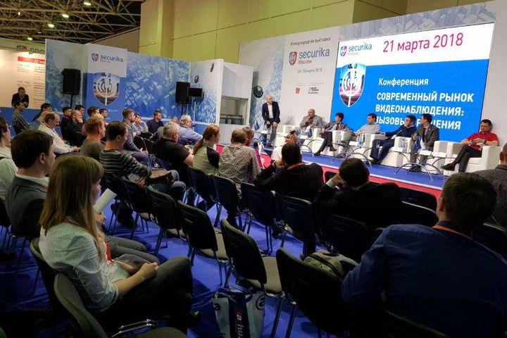 Конференция Securika в 2019 году