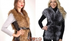 Модные цвета меховых жилетов 2019 года