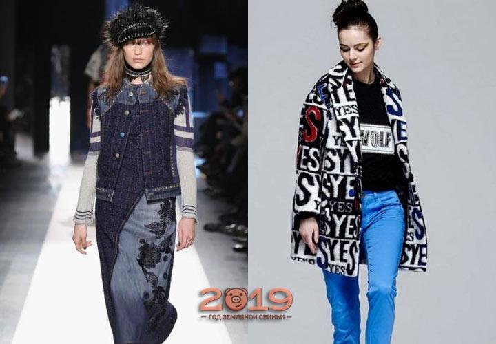 Модные молодежные луки 2018-2019 года