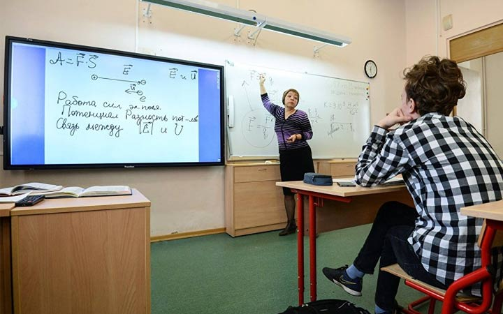 Professional standard for subject teachers in 2019