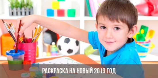 Мальчик с карандашами