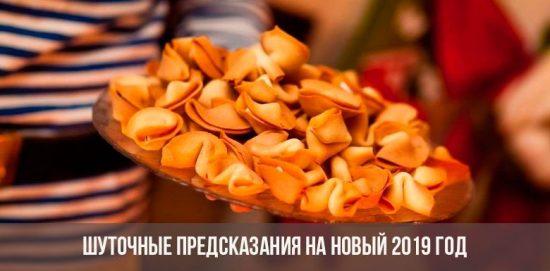 Новогоднее печенье с предсказанями