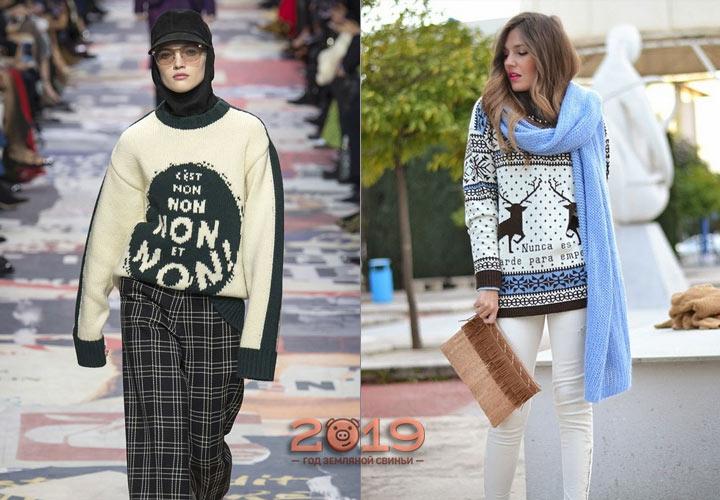 Креативные свитера 2018-2019