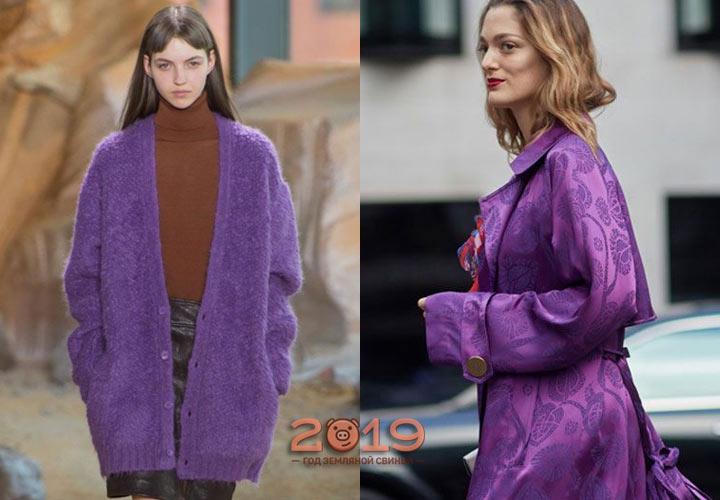 модный ультрафиолет осень-зима 2018-2019