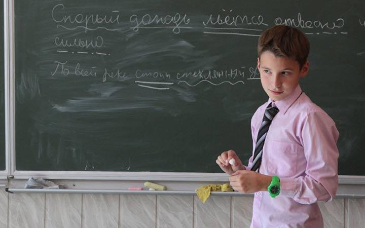 Подготовка к оГЭ по русскому языку в 2018-2019 учебном году