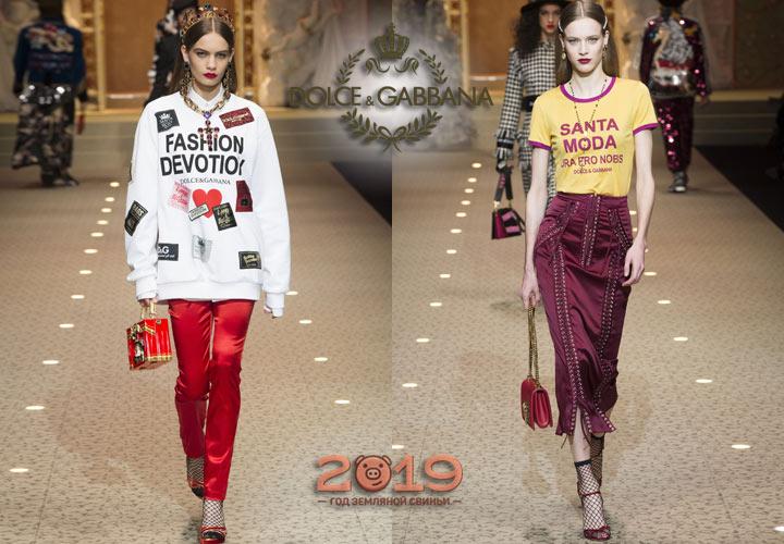 Спортивная стилистика Dolce & Gabbana осень-зима 2018-2019