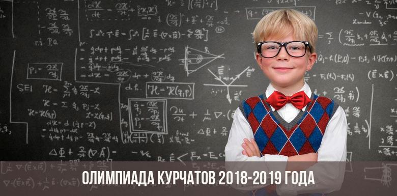 Школьник у доски с формулами