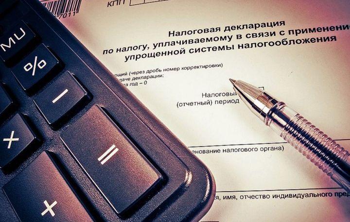 Налоговая декларация по УСН