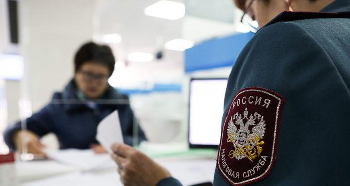Налоговая инспекция РФ