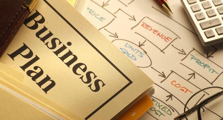 папка с бизнес планом
