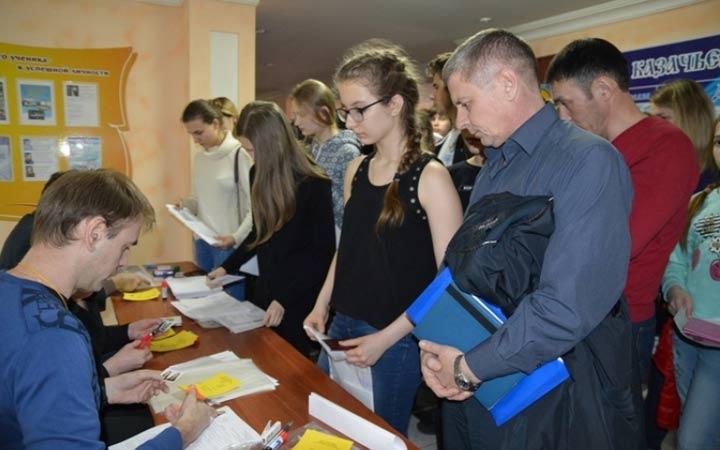 Регистрация на финал олимпиады Покори Воробъевы горы