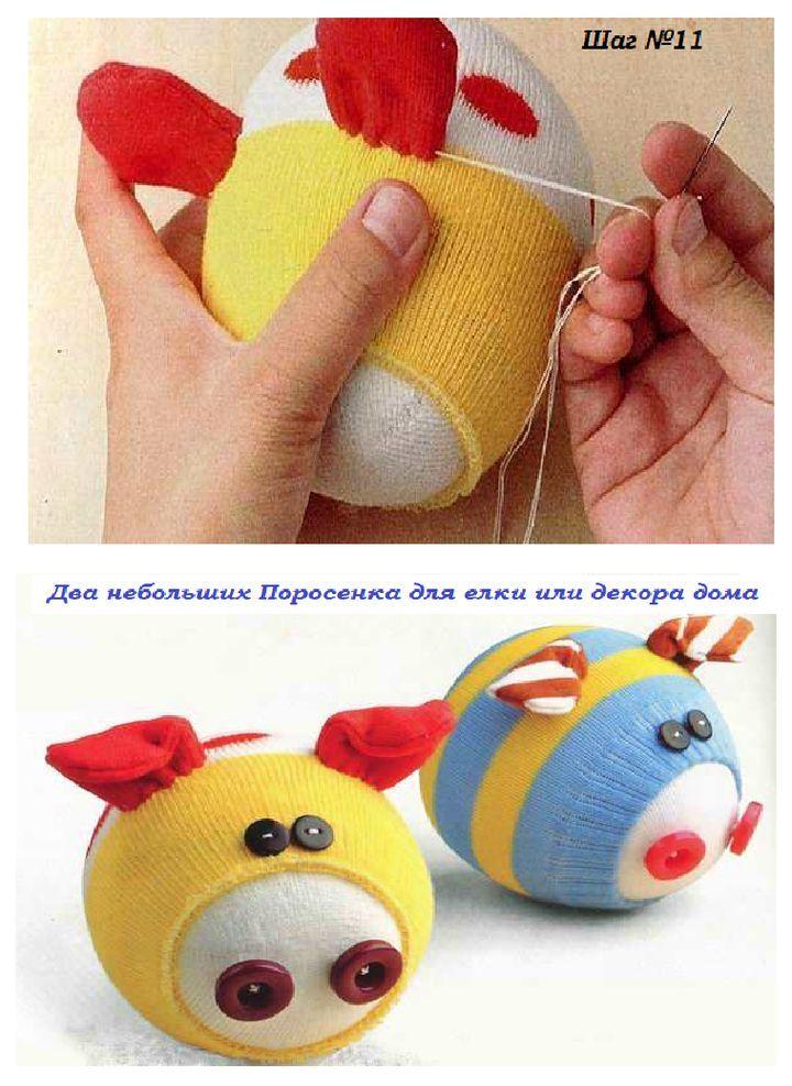 Новогоднее рукоделие: свинка из носка
