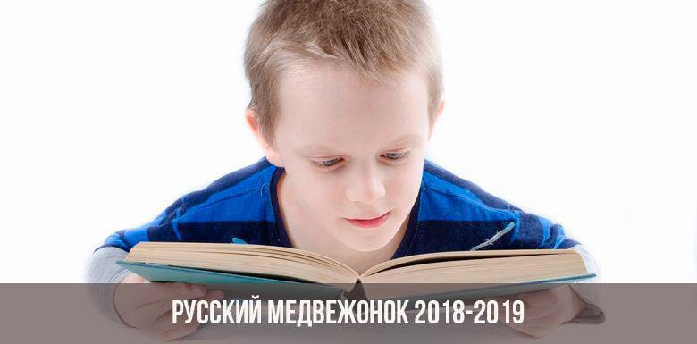 Школьник с книгой