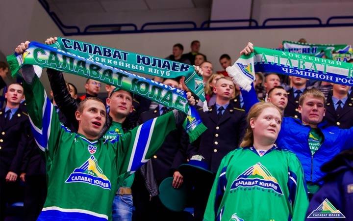 Болельщики команды Салават Юлаев (Уфа)