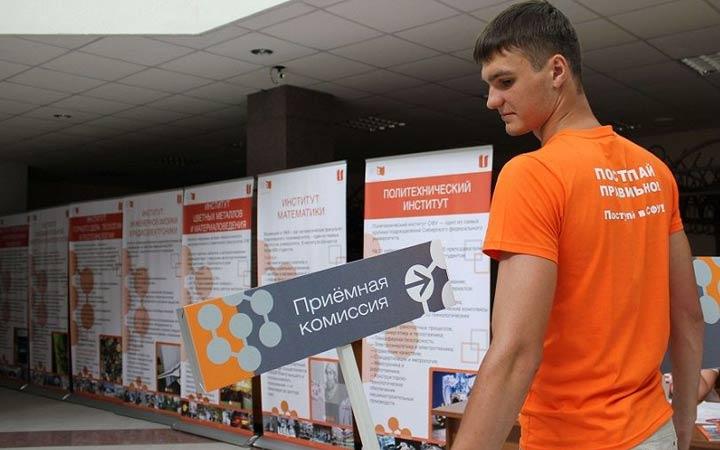 Льготы при поступлении в ВУЗ Турнир Ломоносова 2018-2019